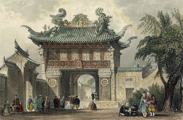 Old Zhenhai in 1860s; the entrance gate of the Temple of Confucius. (Public domain)