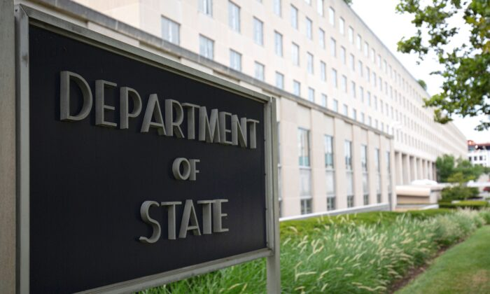 The U.S. Department of State in Washington on July 22, 2019. (Alastair Pike/AFP via Getty Images)
