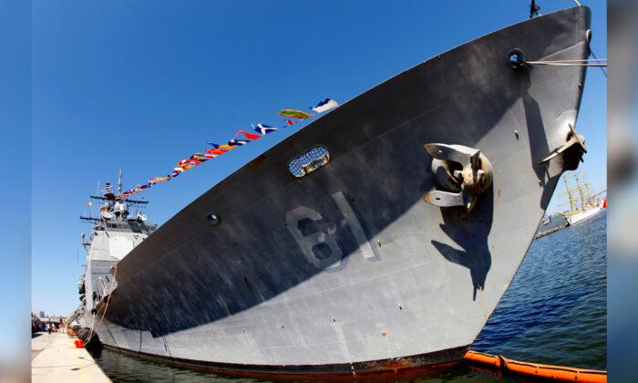 The USS Monterey military vessel is seen docked in the Black Sea harbor of Constanta, 250 km (155 miles) east of Bucharest, on June 7, 2011. (Bogdan Cristel/Reuters)