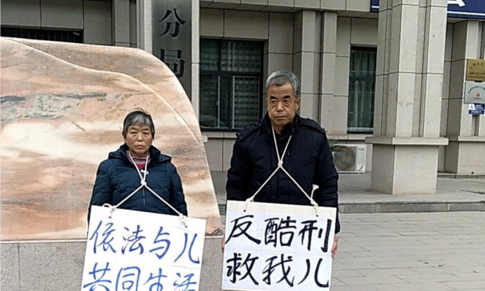 Chinese rights lawyer Chang Weiping's parents protest the torture of their son in front of the Gaoxin branch of the Baoji City Public Security Bureau, China, on Dec. 14, 2020. (Source/The Epoch Times)