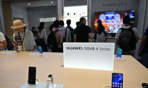 After Pig Farming and Car Sales, China's Telecom Huawei Is Going to Sell Cosmetics