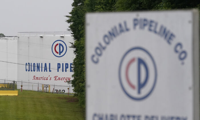 The entrance of Colonial Pipeline Company is shown in Charlotte, N.C., on May 12, 2021. (Chris Carlson/AP Photo)