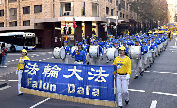 Falun Gong practitioners held a rally and march in Sydney, Australia on May 13, 2021. (Shen Ke/The Epoch Times)