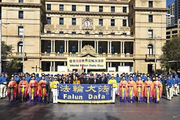 Falun Gong practitioners and supporters in front of Customs House in Circular Quay in Sydney, Australia on May 13, 2021. (Wen QingYang/ Epoch Times)