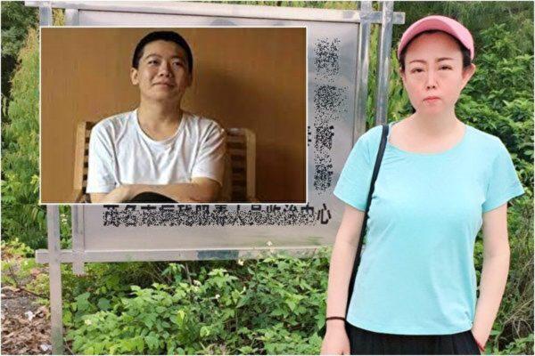 Niu Tengyu's mother