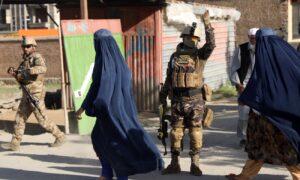 Kabul Mosque Bombing Kills 12 Worshippers: Afghan Police