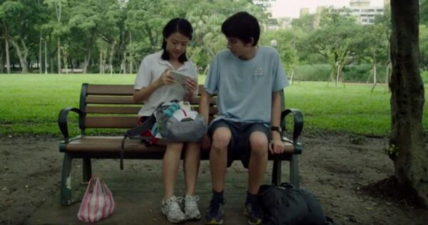 _Jo Yang and Asa Butterfield in A Brilliant Young Mind