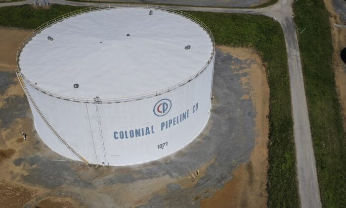 In an aerial view, a fuel holding tank is seen at Colonial Pipeline's Dorsey Junction Station in Woodbine, Md., on May 13, 2021. (Drew Angerer/Getty Images)