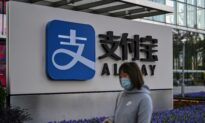 Chinese Regulators on Mission to Rule Over Technology Giants