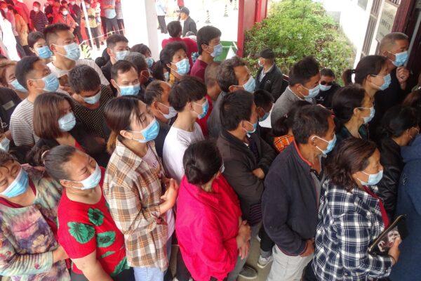Anhui Province