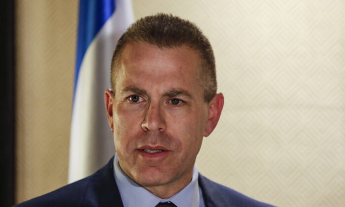 Israel's then-Public Security Minister Gilad Erdan is seen as he receives Italy's interior minister at a hotel in Jerusalem on Dec. 11, 2018. (Ahmad Gharabli/AFP via Getty Images)