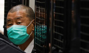 Next Digital Shares Halted, Jailed Owner Lai Pleads Guilty to Hong Kong Assembly