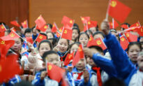 Chinese Education Stocks Plunge as CCP Announces It Will Take Part in Operation of Private Schools