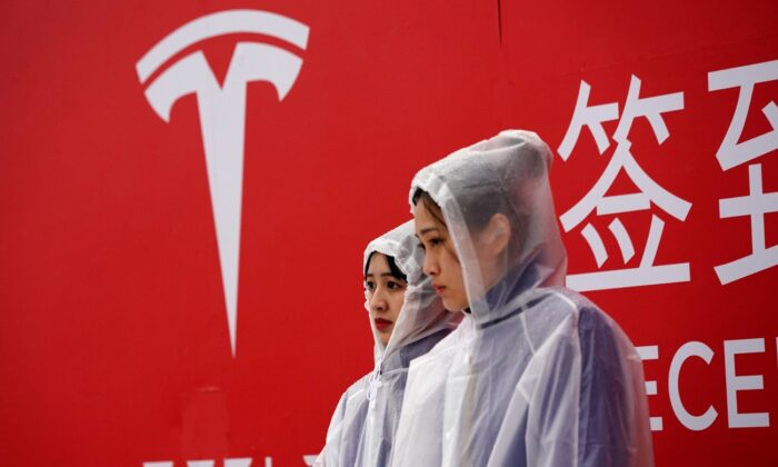 The Tesla logo is seen at the groundbreaking ceremony of Tesla Shanghai Gigafactory in Shanghai, China, on Jan. 7, 2019. (Aly Song/Reuters)