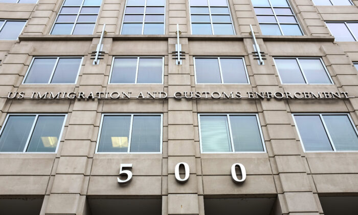 The U.S. Immigration and Customs Enforcement building in Washington on Jan. 23, 2020. (Samira Bouaou/The Epoch Times)