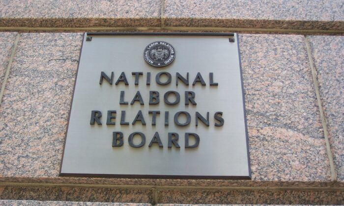The sign on the National Labor Relations Board building in Washington on Sept. 8, 2012. (Geraldshields11 via Wikimedia Commons/CC BY-SA 3.0)