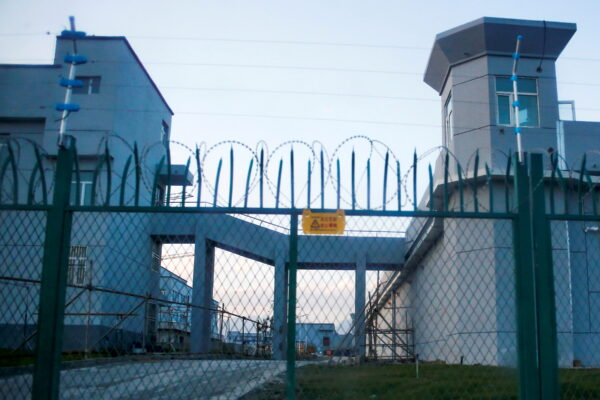 Xinjiang vocational skills education center