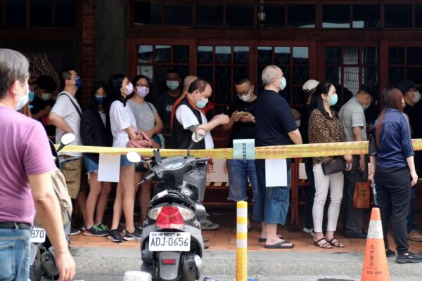 Stricken by Unexpected Surge in COVID-19 Cases, Is Taiwan Losing or Winning?
