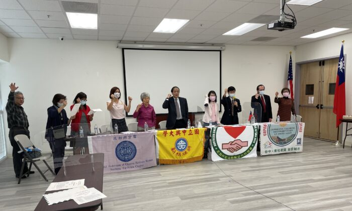 The Taiwanese community in northern California held a press conference to urge the WHO to allow Taiwan to attend the upcoming World Health Assembly, in Milpitas, California, on May 18, 2021. (Nathan Su/The Epoch Times)