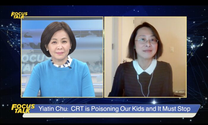 Yiatin Chu, co-chair of the New York City chapter of the Foundation Against Intolerance and Racism (FAIR), in an interview on Focus Talk on May 18, 2021. (Screenshot via Focus Talk/Epoch Times)