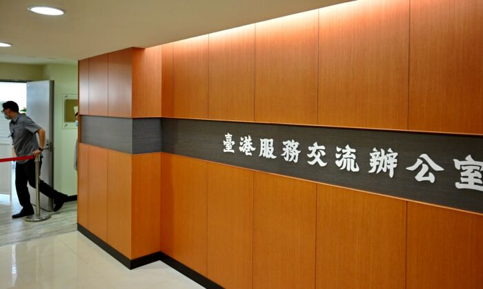 The Taiwan–Hong Kong Office for Exchange and Services, which offers support to people fleeing Hong Kong after Beijing imposed the national security law, was established in Taipei on July 1, 2020. (Sam Yeh/AFP via Getty Images)