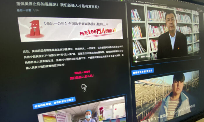 """A webpage with the title """"Pompeo stop your slanders! Only We Xinjiang people have a say!"""" and videos of ethnic Uyghurs responding to former U.S. Secretary of State Mike Pompeo is seen on a computer screen in Beijing on May 19, 2021. (Ng Han Gua/AP Photo)"""