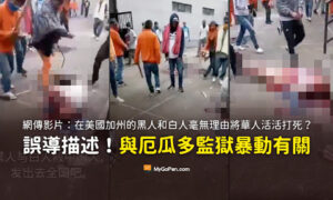 China's Misleading Propaganda: Using Prison Riot Scene to Dramatize Hate Attacks Of Chinese Americans