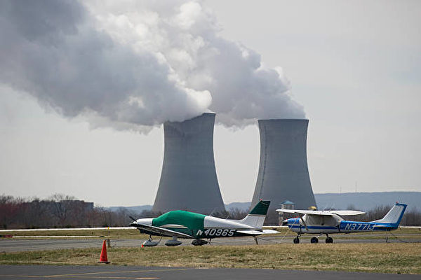 Cooling towers from the Limerick Generating Station, a nuclear power plant in Pottstown, Pa., are seen from the Pottstown-Limerick Airport on March 25, 2011. (Stan Honda/AFP via Getty Images)