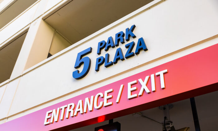 The parking area for business at 5 Park Plaza in Irvine, Calif., on May 26, 2021. (John Fredricks/The Epoch Times)