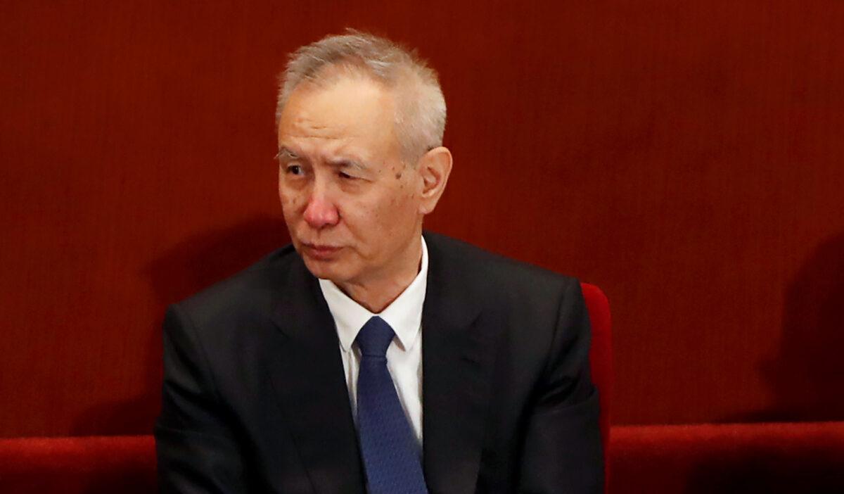 Liu-He