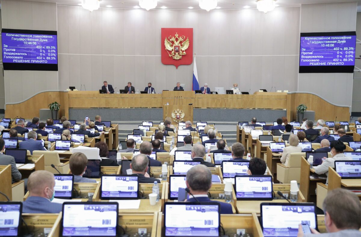 the Lower House of the Russian Parliament