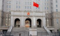 Beijing Secretly Purges Staunch Maoists Prior to CCP's 100th Anniversary