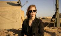 Popcorn and Inspiration: 'Zero Dark Thirty': The CIA Analyst Who Tracked Down Osama bin Laden