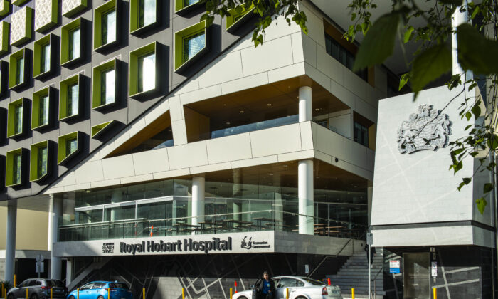 The Royal Hobart Hospital in the CBD of Tasmania's capital city, Hobart, on Tuesday, November 16, 2020. (AAP Image/Chris Crerar)