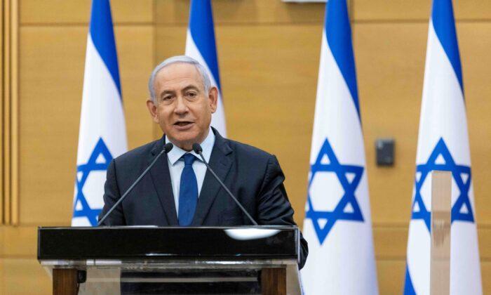 Israeli Prime Minister Benjamin Netanyahu delivers a political statement in the Knesset, in Jerusalem, Israel, on May 30, 2021. (Yonatan Sindel/Pool via Reuters)