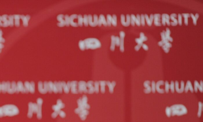 Sign of Sichuan University in Chengdu, China in a file photo. (Peter Parks/AFP via Getty Images)