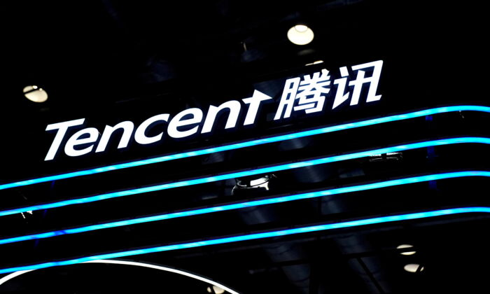 A Tencent logo is seen in Beijing, China on Sept. 4, 2020. (Tingshu Wang/Reuters File Photo)