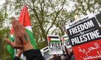 Why 'Justice for Palestine!' Is Antisemitic