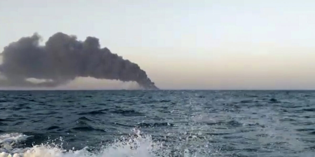 navy-support-ship-caught-fire