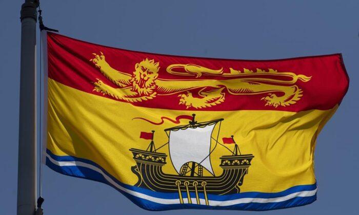 New Brunswick's provincial flag flies in Ottawa, on July 6, 2020. (The Canadian Press/Adrian Wyld)