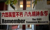Candlelight Vigil in Sydney Marks the 32nd Anniversary of the CCP's Tiananmen Square Massacre