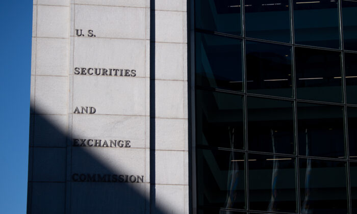 The headquarters of the U.S. Securities and Exchange Commission (SEC) in Washington on Jan. 28, 2021. (Saul Loeb/AFP via Getty Images)