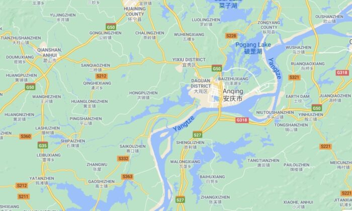 Map showing Anqing, in China. (Google Maps)