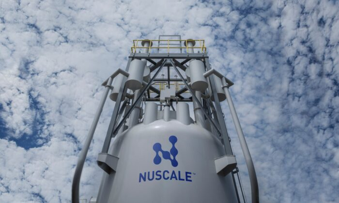 Part of a NuScale small modular nuclear reactor. (NuScale)