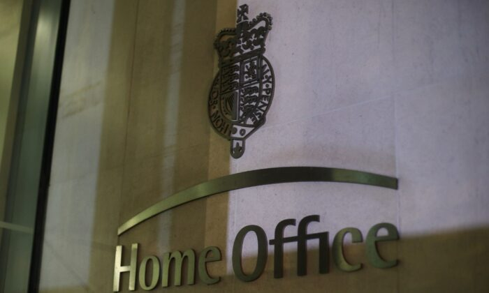 The Home Office in London in an undated file photo. (Yui Mok/PA)