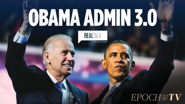 Obama Admin 3.0? | Real Talk with Wayne Dupree