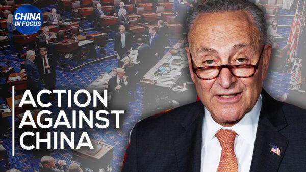 U.S. Senate Passes Bill to Compete With China