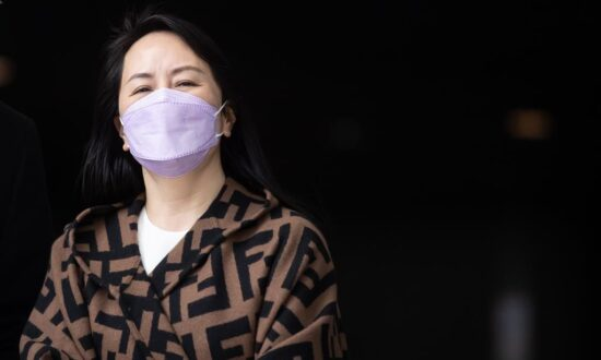 Meng Applies for Publication Ban on HSBC Materials Obtained via Hong Kong Court