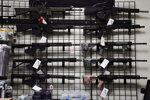guns-calif.