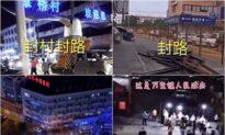 CCP Virus Resurgence in Wenzhou: Roads Closed and Mandatory Testing